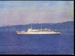 154716 USSR Motor Ship MS UZBEKISTAN Old Photo PC - Ships