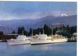 154722 USSR Motor Ship MS MOLDAVIA & KOLKHIDA Old Photo PC - Ships