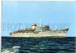 154729 USSR Motor Ship MS ARMENIA Old Photo PC - Ships