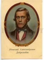 154739 DOBROLYUBOV Russian Literary CRITIC Publicist Old PC - Professions