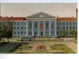 154844 Semey Kazakhstan SEMIPALATINSK Medical Institute OLD PC - Kazakhstan