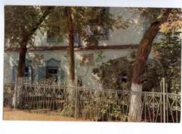 154847 Semey Kazakhstan SEMIPALATINSK Children's Library OLD - Kazakhstan