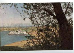 154854 Semey Kazakhstan SEMIPALATINSK Irtysh River Old PC - Kazakhstan