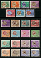 FRANCE - YT PREO 123 à 145 ** - TIMBRES PREOBLITERES - 4 SERIES COMPLETES 23 TIMBRES NEUFS ** - 1964-1988