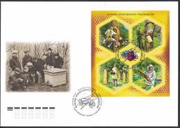 2018-2338-2341 FDC Canc St Prtersburg Russia Russland Russie Beekeeping  FAUNA Honeybees Bees On Flowers Mi 2569-72 - 1992-.... Federation