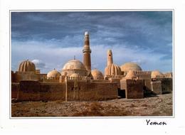 Sada , Great Mosque ( Al Hadi Mosque) - Yémen