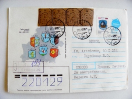 Cover Sent From Belarus 1993 Registered Grodno Provisory Stamp Coat Of Arms - Belarus