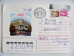 Cover Sent From Belarus 1993 Postal Stationery Soligorsk Gomel Cancel PAID - Belarus