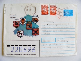 Cover Sent From Belarus 1993 Postal Stationery Atm Rubber Cancel Coat Of Arms - Belarus
