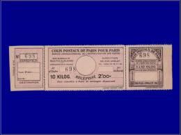FRANCE Colis Postaux De Paris Pour Paris Yvert:148: 2.00 + Violet      - Qualité: XX . Cote: 70 - Parcel Post
