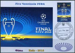 Ukraine 2018. #1639 - UEFA. Champions League. Final Kiev-2018. Maxicard (B33) - Eurocopa (UEFA)
