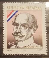 Croatia, 1992, Mi:187 (MNH) - Croatia
