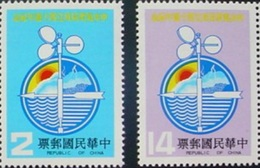 Taiwan 1981 China 40th Anniversary Of Central Weather Bureau Meteorology Celebrations Environment Stamps MNH - 1945-... Republic Of China