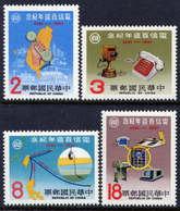 Taiwan 1981 China 100th Anniv Chinese Telecommunications Service Celebrations Telephone Stamps MNH Sc#2276-2279 - 1945-... Republic Of China