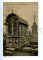 160429 Russia SARATOV Chernyshevsky TOMB Cemetery Vintage PC - Rusland