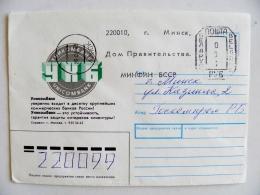 Cover Sent From Belarus 1992 Atm Machine Cancel - Belarus