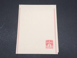 DANEMARK - Entier Postal Non Circulé - L 17305 - Interi Postali