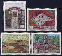 Taiwan 1982 Children's Drawings Art Paintings Child Childhood Youth Painting Drawing Cow Cows OX Stamps MNH Mi 1463-1466 - 1945-... Republic Of China
