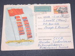 U.R.S.S. - Enveloppe Pour Les Etats Unis En 1958 , Affranchissement Plaisant - L 17314 - 1923-1991 URSS