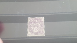 LOT 399143 TIMBRE DE FRANCE NEUF**  LUXE N°233 - France