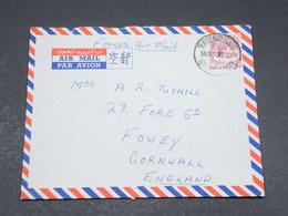 SINGAPOUR - Enveloppe Pour La Grande Bretagne En 1953 - L 17322 - Singapore (...-1959)