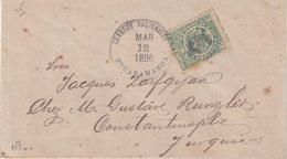 """COLOMBIE : DE """" BUCARAMANGA """" . POUR CONSTANTINOPLE . 1896 . - Colombia"""