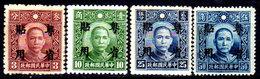 Cina-A-0285- Sun Yat-sen Sovrastampati Dal 1942 Al 1947 - - China