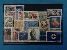 1965 ITALIA REPUBBLICA LOTTO FRANCOBOLLI NUOVI STAMPS NEW MNH** - Italia