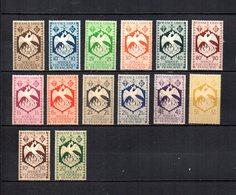 Africa Ecuatorial Francesa   1941  .-  Y&T  Nº    141/154 - A.E.F. (1936-1958)