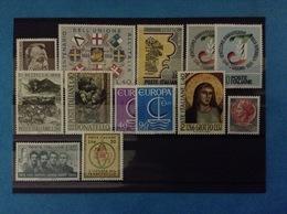 1966 ITALIA REPUBBLICA LOTTO FRANCOBOLLI NUOVI STAMPS NEW MNH** - Italia