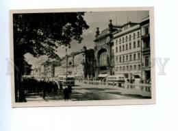 163870 USSR Russia LENINGRAD Nevsky Prospekt THEATRE Old PC - Russia