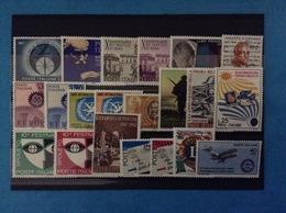1967 ITALIA REPUBBLICA LOTTO FRANCOBOLLI NUOVI STAMPS NEW MNH** - Italia