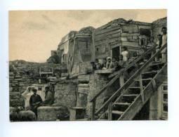 164061 Azerbaijan BAKU Bakou KIDS East Yard Vintage Postcard - Azerbaïjan