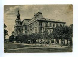164062 Azerbaijan BAKU Bakou Government Board Vintage Postcard - Azerbaïjan