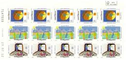 Timbres Maroc Planche De 15. N° 1639 à 1641 De 2012, Art, Créativité Enfantine - Maroc (1956-...)