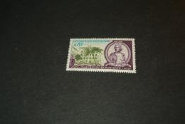 FR192-  Stamp  MNH  France - 1969- SC. 1255 - Napoleon Bonaparte As Young Officer - Napoléon