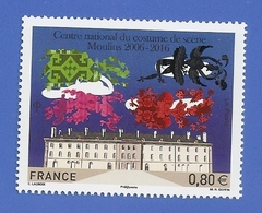 FRANCE 5042 NEUF ** CENTRE NATIONAL DU COSTUME DE SCENE DE MOULINS - France