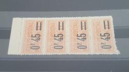 LOT 399197 TIMBRE DE FRANCE NEUF** N°37 - Parcel Post