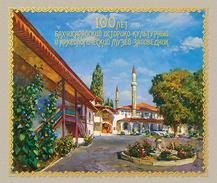 Russia, 2017, Bachisarai Museum, Muslim RARE S/s Block T. II , In Booklet - Blocs & Feuillets