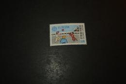 FR552-stamp  MNH France 1989 - SC. 2153- CEPT Europa - Jeux D'enfants - France