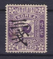 Korea 1901 Mi. 31 I II 3 Ch Auf 50 P Mattviolett Overprinted Aufdruck, Perf. 13,  MH* (2 Scans) - Korea (...-1945)