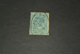 FR974-timbre Fiscal -  FRANCE- Timbre Copies N°6- Oblitéré - Steuermarken