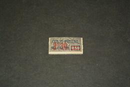 FR980- Stamp No Gum  France - Overprinted Valu COLIS POSTAL  Majoration Timbre Revenue Fiscal Tax Postage Due Official - Steuermarken