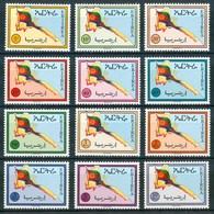 1994 Eritrea Bandiere Flags Mappe Maps Set MNH** B115 - Eritrea
