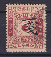 Korea 1901 Mi. 28 II   1 Ch Auf 25 P Aufdrucktype II ERROR Variety Missing Overprint Fehlende Aufdruck !! (2 Scans) - Korea (...-1945)