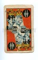 167289 Wedding Vintage Original Old PLAYING CARD - Playing Cards
