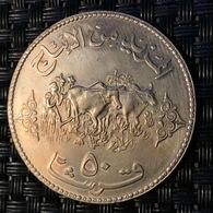 Sudan 50 Ghirsh 1972 - FAO - Soudan