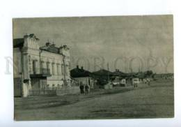 168971 Kazakhstan AKTYUBINSK Georgievskaya St. PRINT HOUSE Old - Kazakhstan
