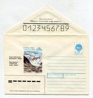 ALPINISM COVER USSR 1991 INTERNATIONAL ALPINISTIC CAMP NAVRUZ TAJIKISTAN PAMIR HELICOPTER #91-338 - Climbing