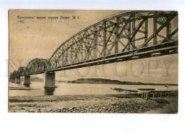 169372 Russia YAROSLAVL Railway Bridge VOLGA Vintage PC - Rusland